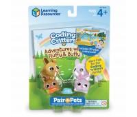Комплект зайчета за игра - Флъфи и Бъфи