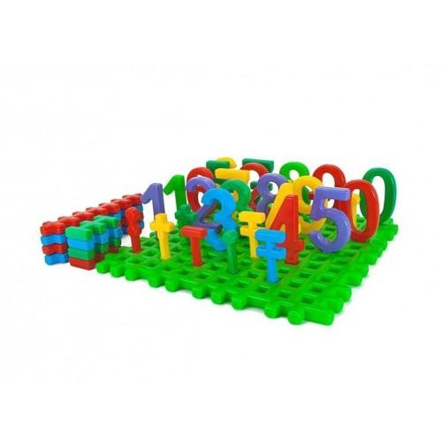 Детска образователна игра - Числата от 1 до 9