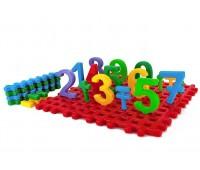 Детска образователна игра - Светът на мини числата