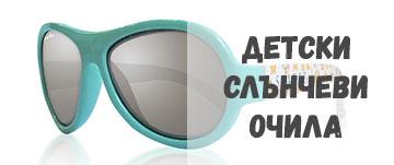 Слънчеви очила Shadez